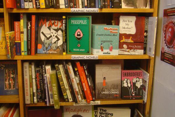 housemans book shelves